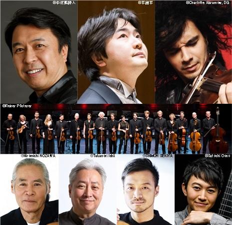 【速報】杉並公会堂 自主公演2020-21